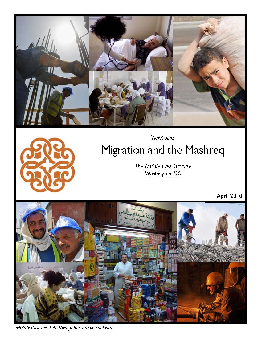 Introduction to Migration and the Mashreq