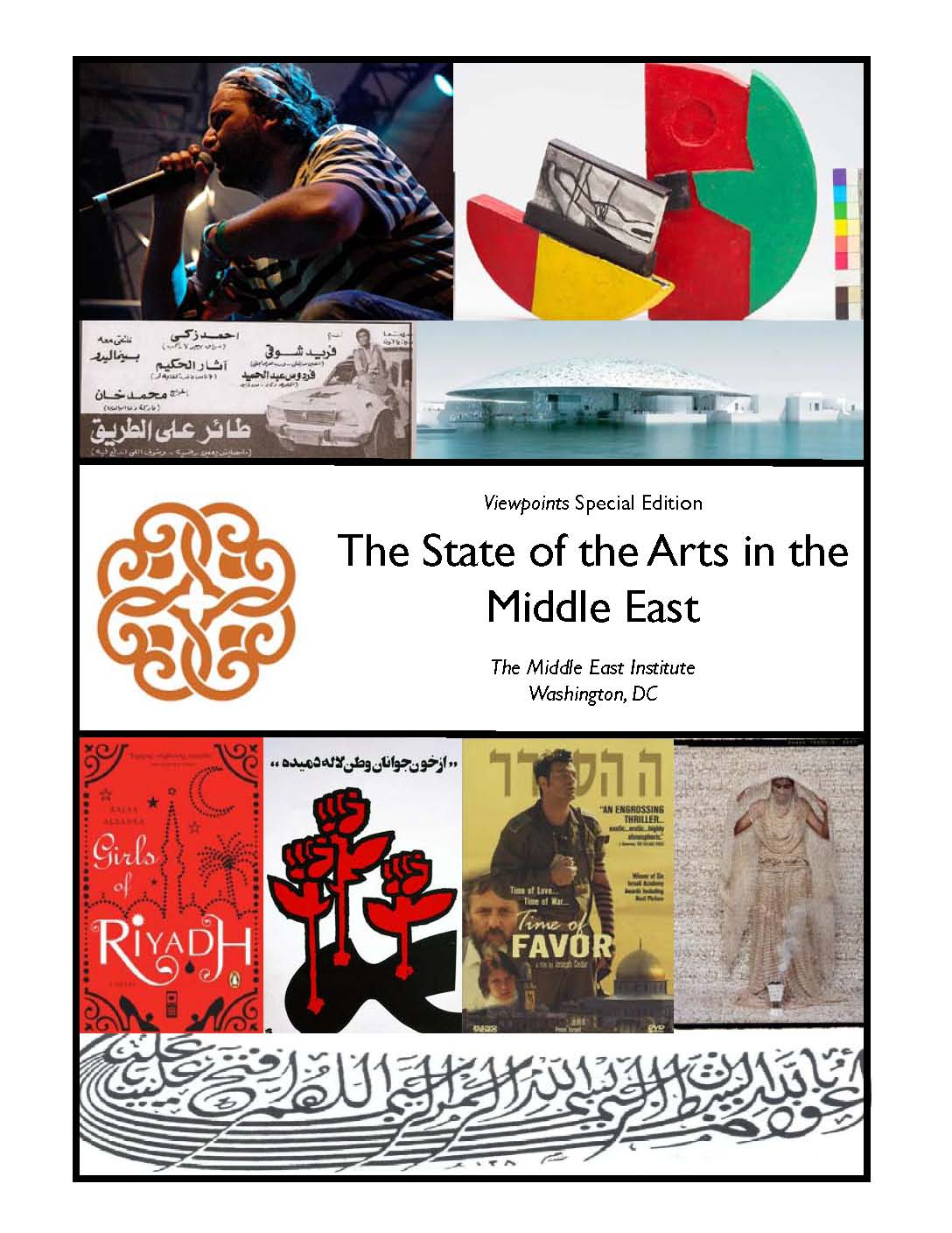 Introduction to The State of the Arts in the Middle East