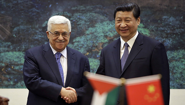 Will China Interfere in the Israeli-Palestinian Conflict?