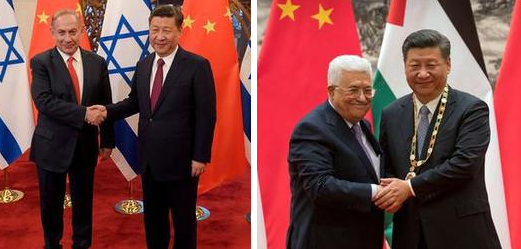 China, Jerusalem and the Israeli-Palestinian Conflict