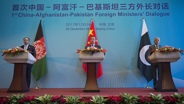 China, US differ on road to peace in Afghanistan