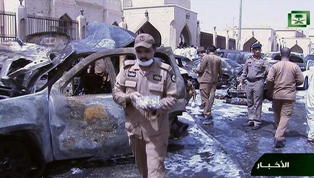 The Shi'a Question in Saudi Arabia