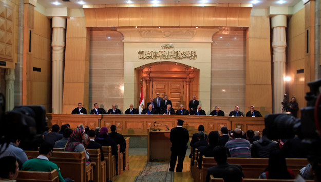 Egypt's Judiciary: Obstructing or Assisting Reform?