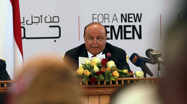 Yemen's Contentious Transitional Justice and Fragile Peace