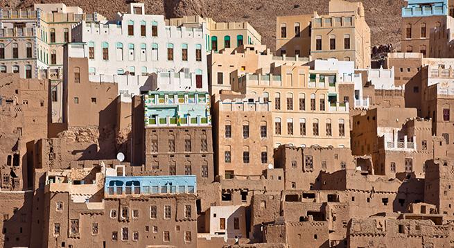 Contemporary Indonesian Pilgrimage to Hadramawt, Yemen