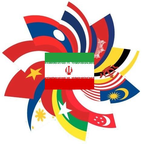 Iran's Economic Outreach to Southeast Asia