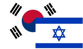 Upgrading Israeli-South Korean Relations: Can Seoul Tilt in Favor of Jerusalem?