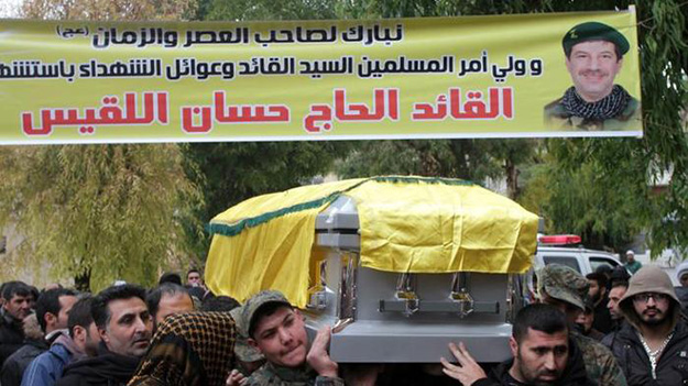 Hezbollah and the Assassination of Hassan Laqees
