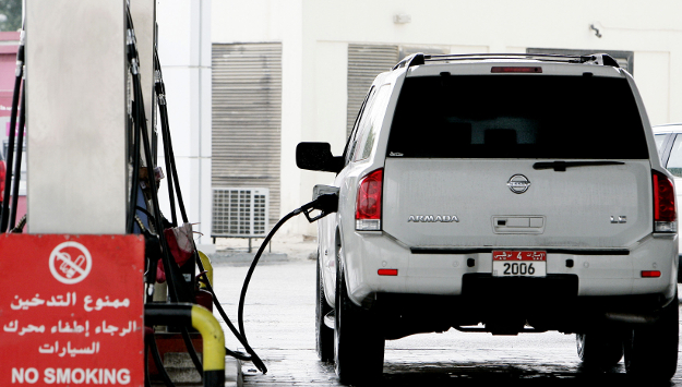 Qatar Cuts Spending to Cope with Low Oil Prices