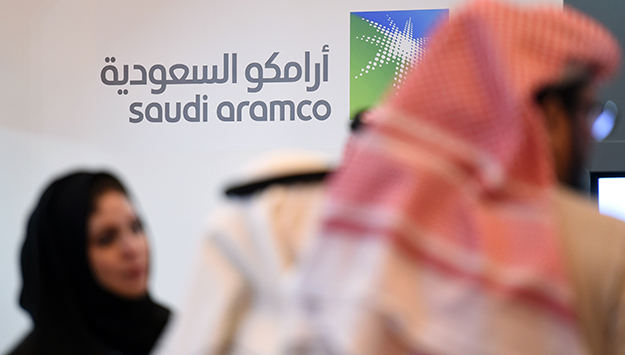The bureaucratic battle for Saudi Arabia's future | Monday Briefing