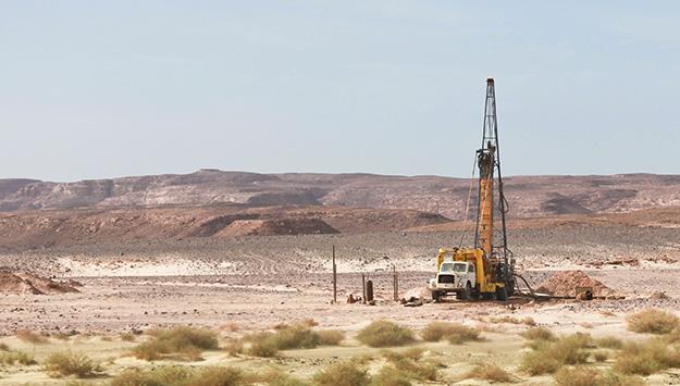 Egypt's Energy Potential
