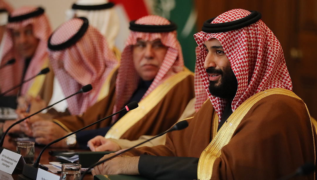 Mohammed bin Salman and the campaign to counter extremism