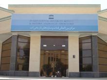 The International Center on Qanats & Hydraulic Structures (ICQHS) Yazd, Iran