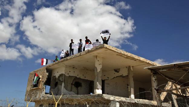 An Egyptian Reset on Gaza