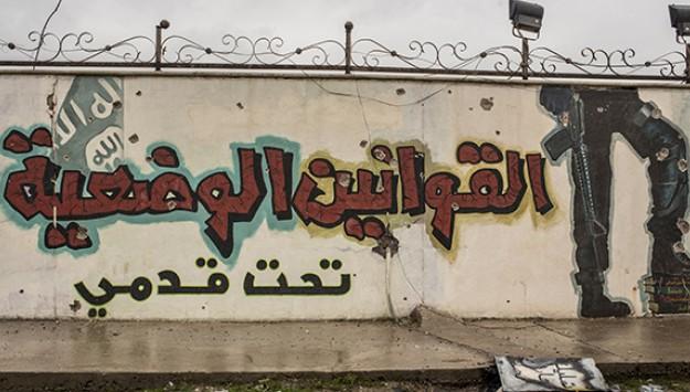 Jihadist propaganda, offline: Strategic communications in modern warfare