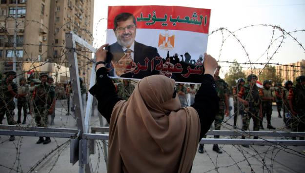 Egypt's Muslim Brotherhood: Politically Down and Out?