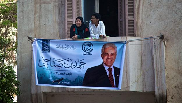Sabbahi, Spoiled Ballots, and the Egyptian Election