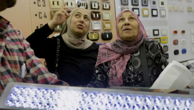 The Power Generation Crisis in Egypt